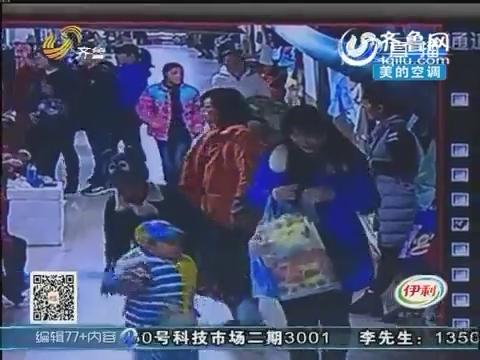 潍坊:被偷 小周损失惨重