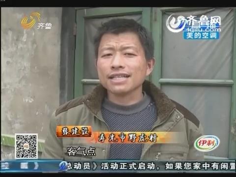 潍坊:姐姐下不了床 姐夫在外面有女人?
