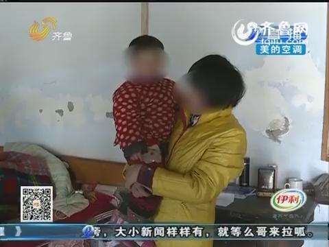 济南:没钱抚养 大孙女被迫辍学