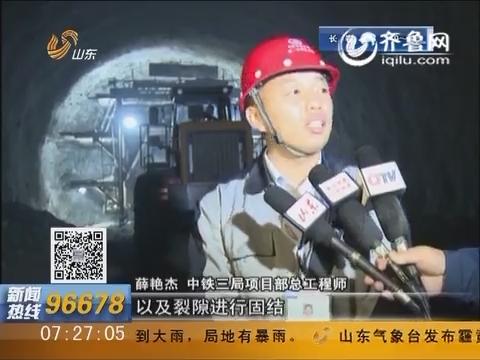 青岛:地铁海底隧道动工 为中国国内最长过海地铁
