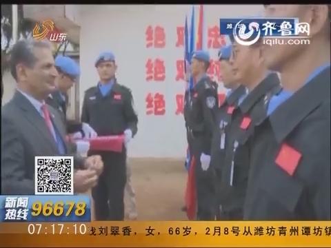 第三支中国维和部队利比里亚实拍 山东公安边防总队解救人质