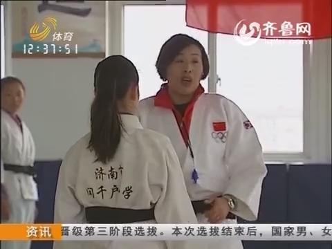 2016年03月19日《山东体坛一周纵览》