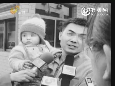 济南:全国首例姓名权行政诉讼案作出一审判决