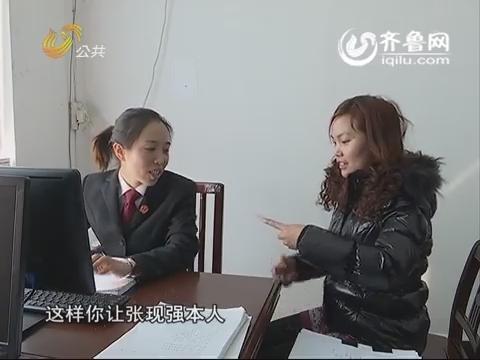 潍坊:80后基层女法官的一天