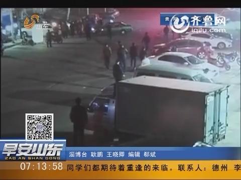 淄博博山:酒驾惹祸 连撞四车