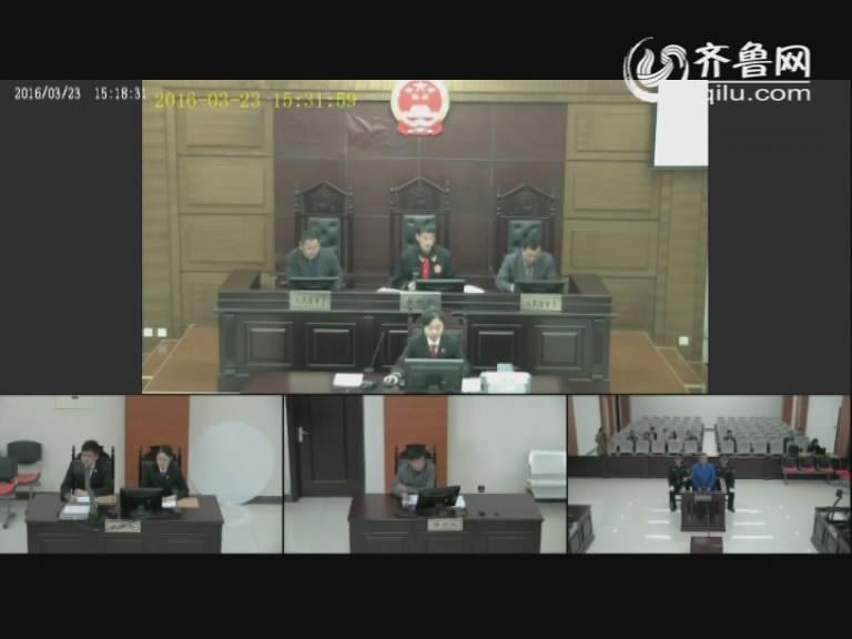 日照东港法院庭审直播(201607)