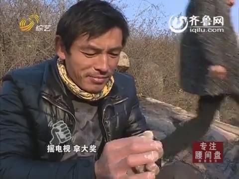 生存挑战:渴望胜利使得龙潭部落在一起包水饺