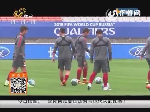 国足24日晚迎战马尔代夫 高洪波:最后两战关系中国足球未来
