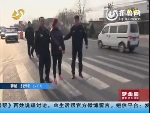 济南:肇事者归案 家人情绪激愤