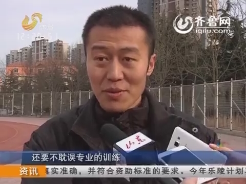 2016年03月26日《山东体坛一周纵览》