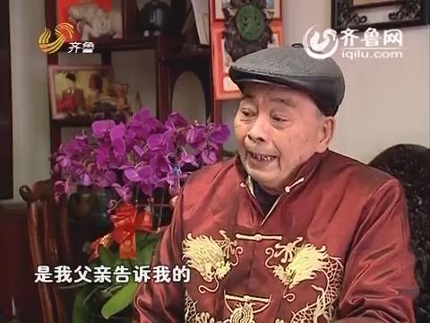 美食斗双城:流亭猪蹄PK济南鲁味斋