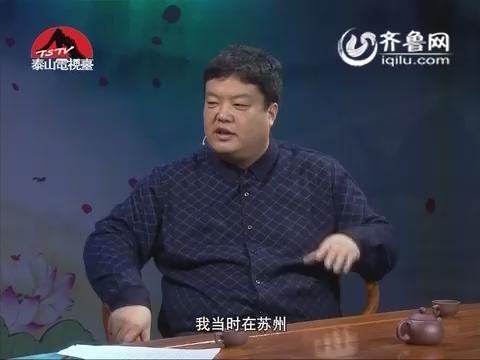 20160327《唐三彩》:山东工艺美术大师——王义