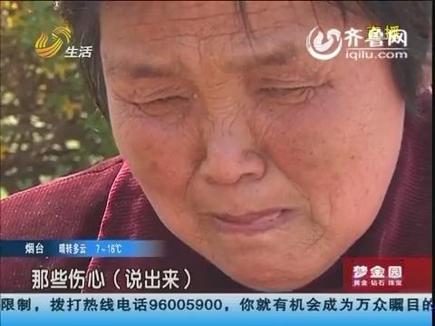 济南:重症监护室外 奶奶寸步不离