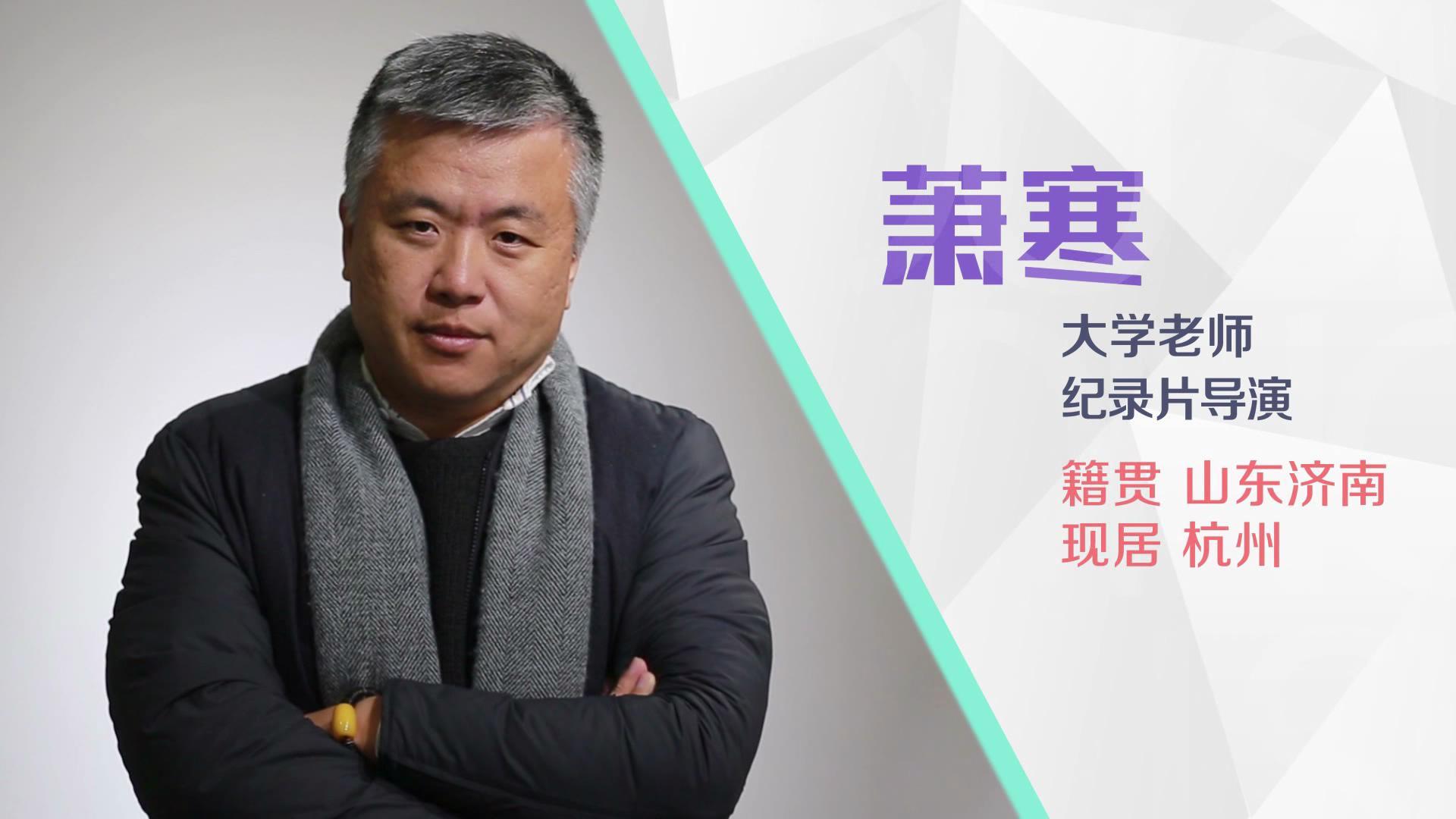 4月2日预告 | 口碑超《琅琊榜》的网红纪录片导演是他!山东人!