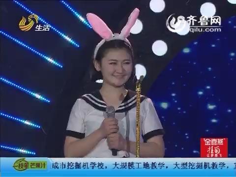让梦想飞:16岁小美女邵欣宇被孙小美夸有潜力
