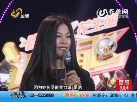 20160331《让梦想飞》:16岁小美女邵欣宇被孙小美夸有潜力