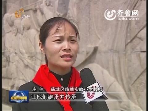 【纪念碑】倾听铁道游击队故事 缅怀抗日英烈