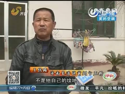 济南:侄子突然暴毙 死因至今成谜