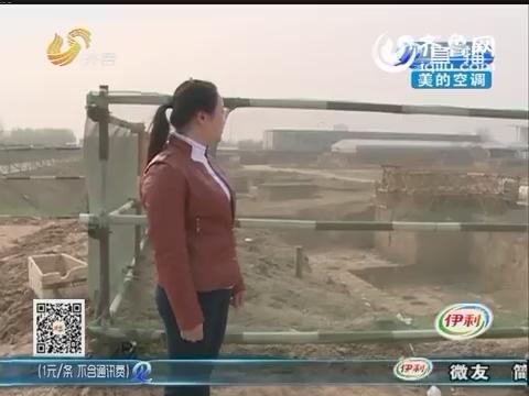 淄博:购买期房 超期两年还是坑