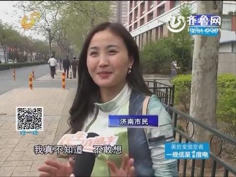 """【公道行动】济南:""""一拳一脚""""智斗""""歹徒"""" 记者带你学两招"""