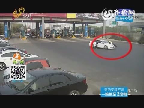 济南:顶交警行驶一公里 90后小伙妨害公务被刑拘