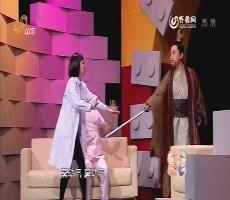 你好!历史君:史料诊疗室之疑心病曹操