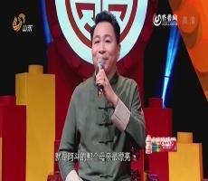 萨苏说历史:刘备老婆美白如玉 关羽曹操因一有夫之妇决裂
