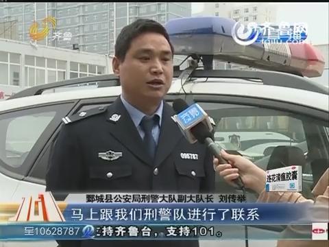 鄄城:编织袋包裹 4岁男童被埋黄河边