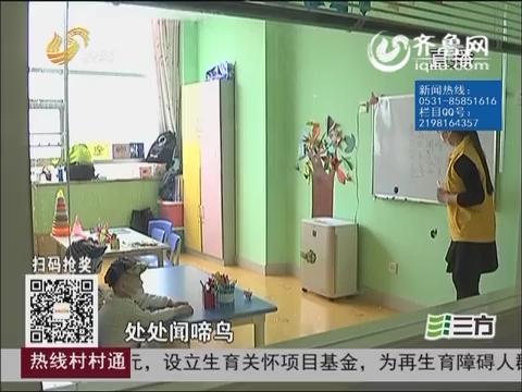 【重磅头条】山东建成首个病房学校 白血病患儿边化疗边读书