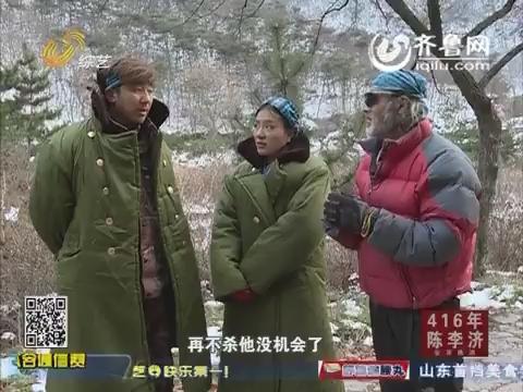 生存挑战:部落会议猫王提议淘汰的选手遭一致反对