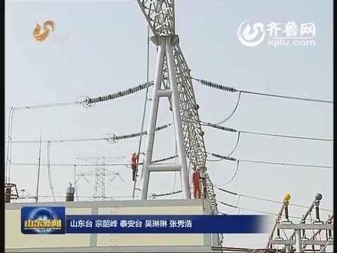 上海庙——山东±800千伏特高压直流输电工程全线首次放线