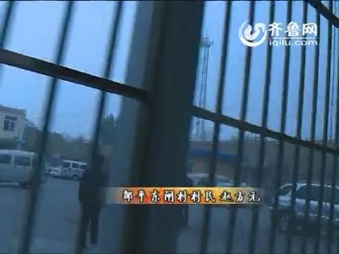 邹平:早有前科 涉嫌醉驾寻衅滋事被刑拘