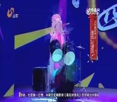 """历史嗨歌榜:最炫""""明族风""""来袭 一首歌唱出明朝盛况"""