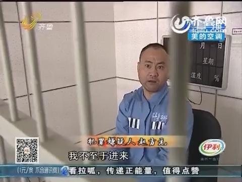 邹平男子飞车撞击采访车 持棍追打女记者