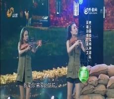 """20160417《花漾梦工厂》:瞿颖助力郭德纲战队PK """"夺位""""成""""准师娘"""""""