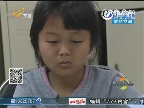 【一追到底】追踪:卖报女孩进京看病