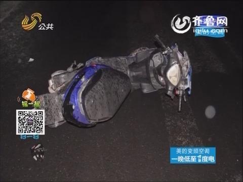 济南:无证无牌还酒驾 摩托车手自伤殒命