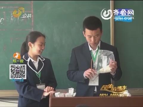 济南:名校保送生支教 满满正能量!