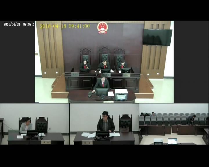 日照市东港区人民法院庭审直播(201608)