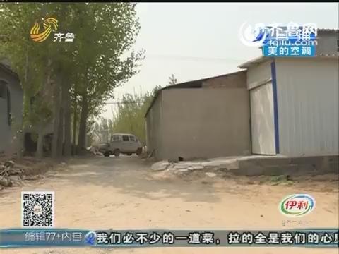 """滨州:闹心""""财路""""被车堵住"""