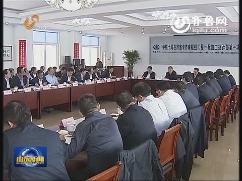郭树清调研济南新东站综合交通枢纽建设情况