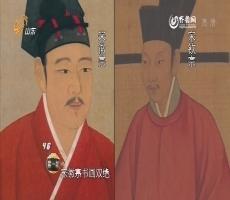 萨苏说历史:宋朝皇帝不吃猪肉 宋神宗最爱肥熊肉包子
