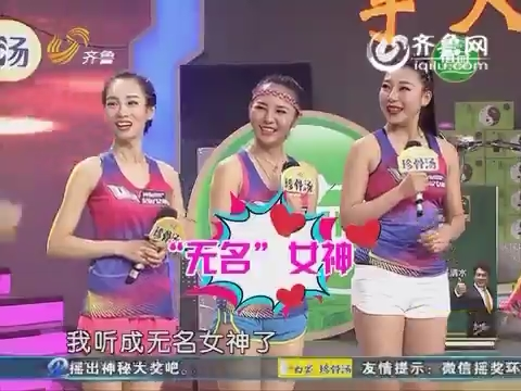 乡音对对碰:世界级马拉松冠军吴敏现场教健身