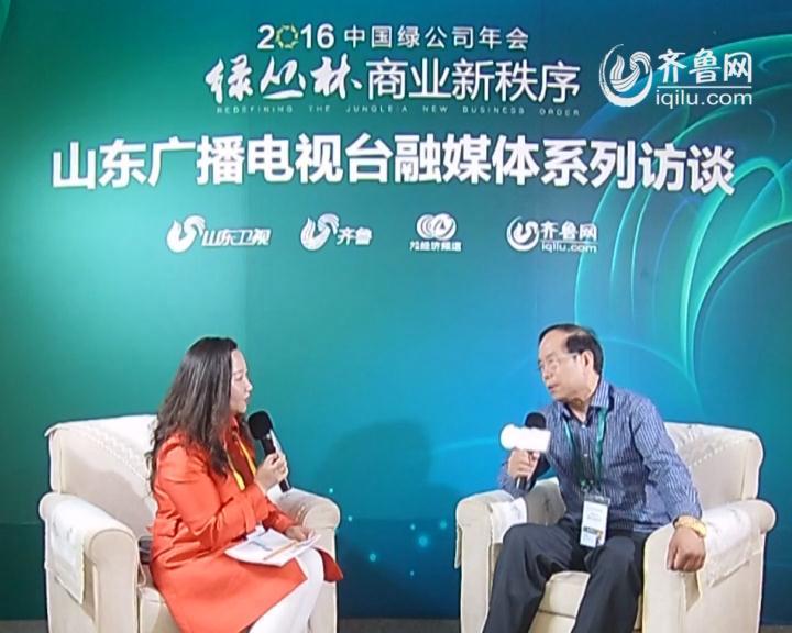 2016中国绿公司年会专访:胎大王信息科技有限公司董事长 朱云成