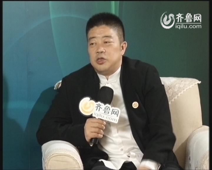 2016中国绿公司年会专访:爱国者集团总裁 冯  军