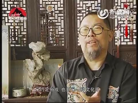 20160424《唐三彩》:天下苏作之南红玉雕