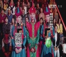 20160424《花漾梦工厂》:改编爆笑白蛇传 齐心揭发假道士
