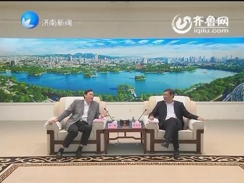 王文涛会见鲁商会长代表团一行