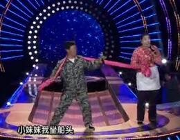 山东大蒜水饺组合演唱《纤夫的爱》