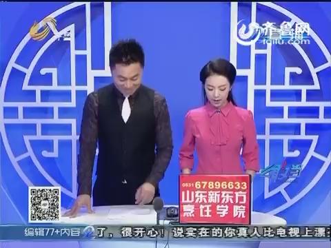 独家:第五届中国(莘县)瓜菜节暨瓜菜菌博览会开幕